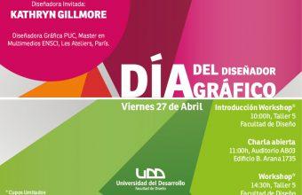 Dia del diseñador gráfico en Concepción