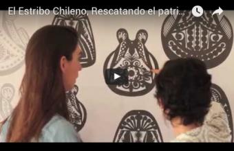 """Diseño UDD presenta libro """"El Estribo Chileno"""""""