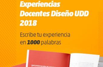 INVITACIÓN PUBLICACIÓN DE EXPERIENCIAS DOCENTES DISEÑO UDD