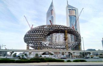 Ganadora del Concurso de Diseño para Estudiantes de Masisa 2018 viajó a la Dubai Design Week
